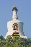 Tibetan stupa against a blue sky, Beihai Park, Beijing, China Stock Photos