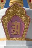 Tibetan symbol Royalty Free Stock Images