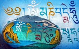 Tibetan text on stone Royalty Free Stock Photography