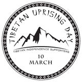 Tibetan Uprising Day Stock Photos