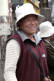 Tibetan women royalty free stock photo