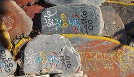 tibetana böner Royaltyfri Bild