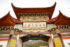 Tibetanischer buddhistischer Tempel Lizenzfreies Stockbild