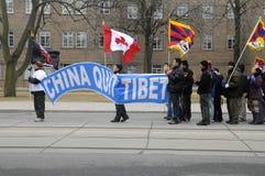 Tibetanischer Protest. Stockbild