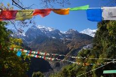 Tibetano Mountain View Immagine Stock Libera da Diritti