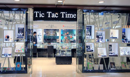 Tic tac time shop in Hong Kong Royalty Free Stock Photo