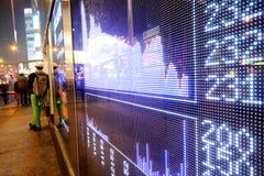 Ticker van de voorraad raad bij de beurs Royalty-vrije Stock Afbeelding