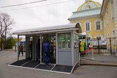 Ticket booth at Peterhof Palace in Russia Stock Photos