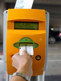 Ticket dispenser parking structure Stock Photography