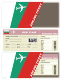Ticket first class in Bulgaria. Plane ticket first class in Bulgaria. Vector illustration Stock Photo