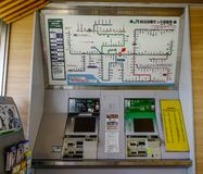 Ticket machine at JR Station stock photo