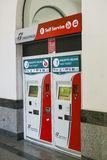 Ticket machine Royalty Free Stock Images