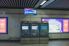 Ticket machine, Shanghai metro, China. SHANGHAI, CHINA - MAY 05, 2016: Ticket machine in Shanghai metro Stock Image