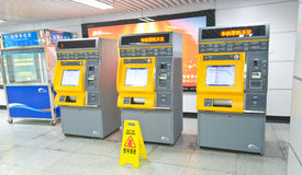 Ticket machines Royalty Free Stock Photo