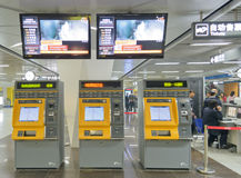 Ticket machines Stock Images