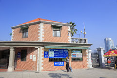 Ticket office of amoy ferry Stock Photography