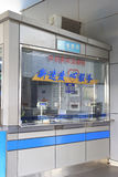 Ticket office. Of brt in amoy city, china Royalty Free Stock Photography