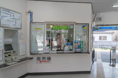 The ticket office in Himi station. Stock Photography