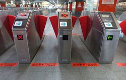 Ticket Reading Machines at Kaohsiung Subway Royalty Free Stock Photos