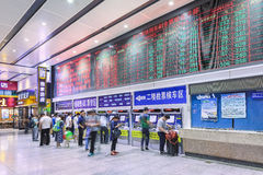 Ticket service Beijing Railway Station South, China. BEIJING-JULY 2, 2016. Ticket service Beijing Railway Station South, the city`s largest station and one of Royalty Free Stock Photography