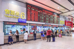 Ticket service Beijing Railway Station South, China. BEIJING-JULY 2, 2016. Ticket service Beijing Railway Station South, the city`s largest station and one of Royalty Free Stock Images