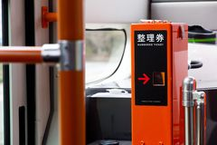 ticket vending machine on the bus Stock Photo