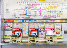 Ticket vending machine in an Osaka subwat station Royalty Free Stock Image