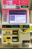 Ticket vending machine in an Osaka subwat station Stock Photo