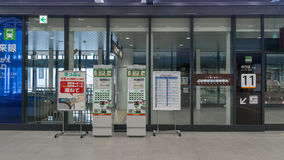 Ticket vending machines and timetable in Shin-Hakodate-Hokuto station. Royalty Free Stock Images