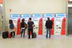 ticketing kiosk Stock Photo