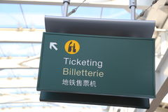 Ticketing sign Royalty Free Stock Photos