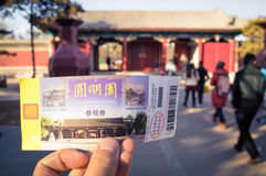 Tickets for Yuanmingyuan Park. Yuanmingyuan (Garden of perfect splendor) is renowned throughout the world for its fabled charms and association with Chinese Royalty Free Stock Photo