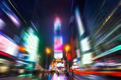 Tid Squere i rörelse Fotografering för Bildbyråer