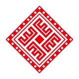 Tidiga slavic symboler sun royaltyfri illustrationer