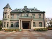 Tidigare Fukuoka prefektur offentliga Hall i Fukuoka, Japan Arkivbilder