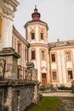 Tidigare jesuitkloster och seminarium, Kremenets, Ukraina Arkivbilder