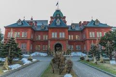 Tidigare kontor för röd tegelsten för Hokkaido kanslibyggnad Arkivbilder