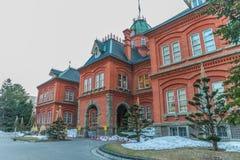 Tidigare kontor för röd tegelsten för Hokkaido kanslibyggnad Arkivfoton