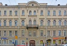 Tidigare lönande hus av Ershov på Vasilyevsky Island i St Petersburg, Ryssland Arkivfoto