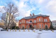Tidigare regering i vinter Den offentliga gränsmärket av Sapporo arkivbild