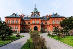 tidigare regerings- hokkaidokontor för byggnad royaltyfri foto