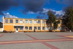 Tidning Nash Kraj Panino Ryssland Arkivfoton