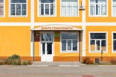 Tidning Nash Kraj Panino Ryssland Fotografering för Bildbyråer