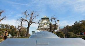 Tidskapsel för expo` 70 med Osaka Castle Arkivbilder