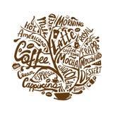 Tiempo de Cofee Marco del arte para su diseño Fotografía de archivo libre de regalías