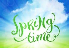 Tiempo de primavera sobre fondo del cielo libre illustration