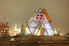 Tiempo de reloj olímpico de la cuenta descendiente al olímpico XXII Foto de archivo