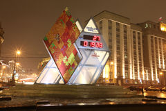 Tiempo de reloj olímpico de la cuenta descendiente al olímpico XXII Foto de archivo libre de regalías