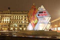 Tiempo de reloj olímpico de la cuenta descendiente al olímpico XXII Imagen de archivo