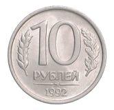 Tien Russische roebels Stock Afbeeldingen